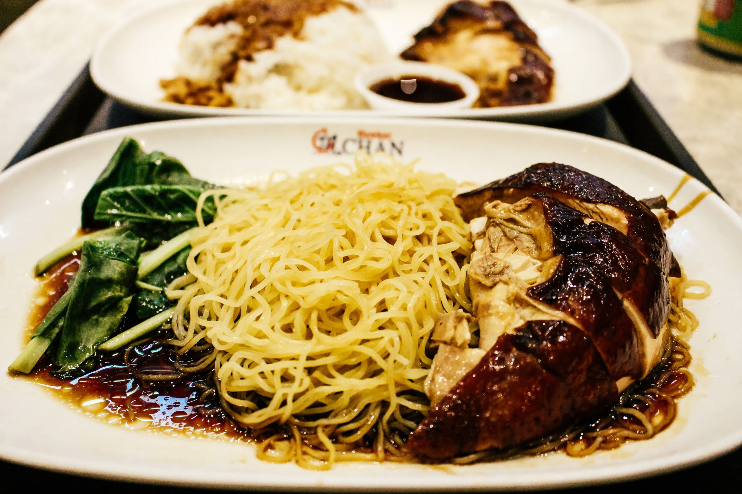Hawker Chan Soya Sauce Chicken Noodles